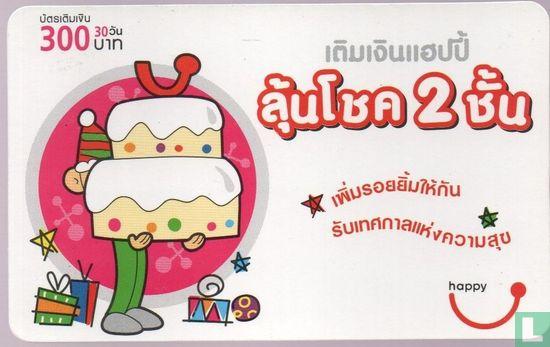 DTAC - Christmas Cake