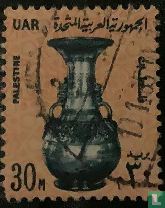 Egypt - Occupation of Palestine - Glass and pottery