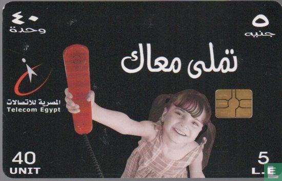 Telecom Egypt - Telecom Egypt