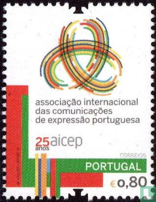 Portugal [PRT] - 25 years of AICEP