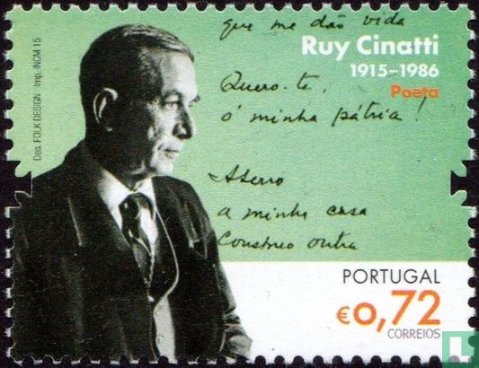 Portugal [PRT] - Ruy Cinatti