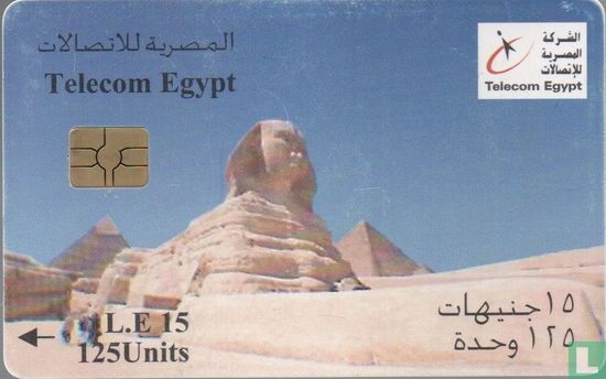 Telecom Egypt - Sfonx