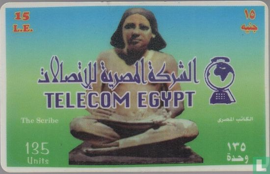 Telecom Egypt - The Scribe