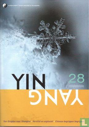 YinYang 28 - Image 1