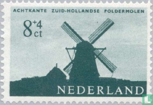 Netherlands [NLD] - Summer Stamps