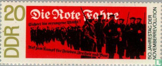 RDA - Novembre Révolution