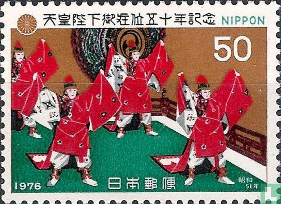 Japan [JPN] - Gouden jubileum keizer Hirohito
