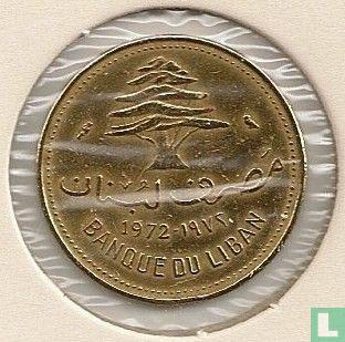 Lebanon - Lebanon 10 piastres 1972