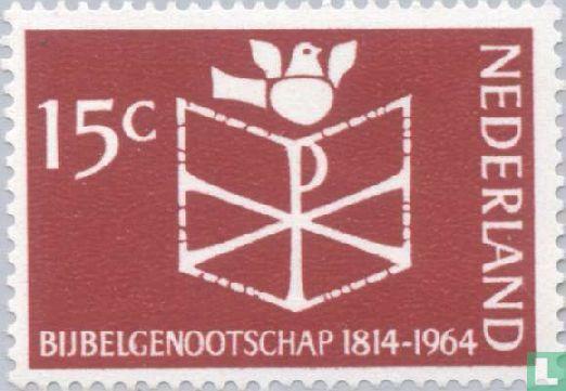Netherlands [NLD] - Bible Society