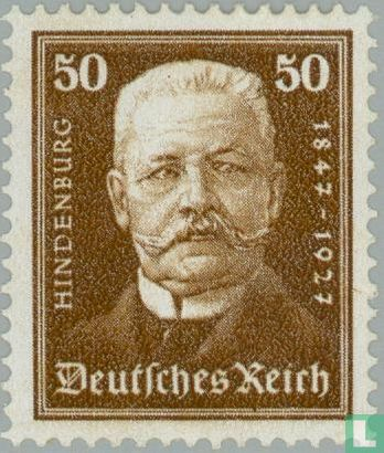 German Empire - Hindenburg Anniversary 1847-1934