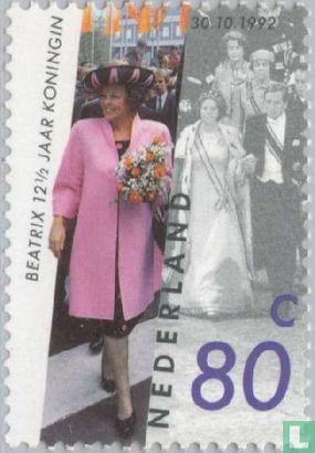 Nederland [NLD] - Beatrix Jubilee