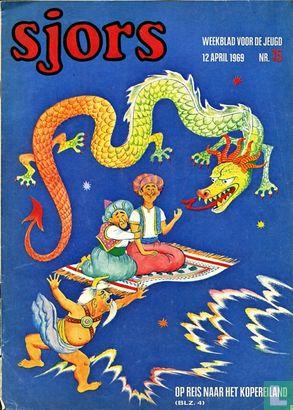Sjors [1968-1975] (tijdschrift) - Sjors 15