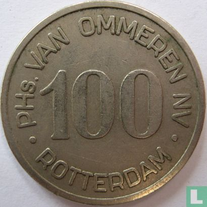 Ship money - Boordgeld 1 gulden 1964 van Ommeren