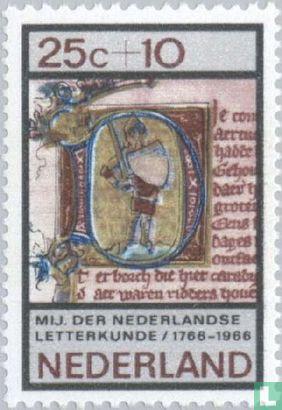 Pays-Bas [NLD] - Timbres de l'été