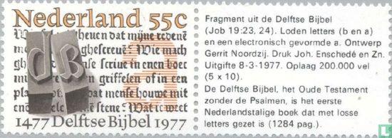 Niederlande [NLD] - 500 Jahre Delfter Bibel
