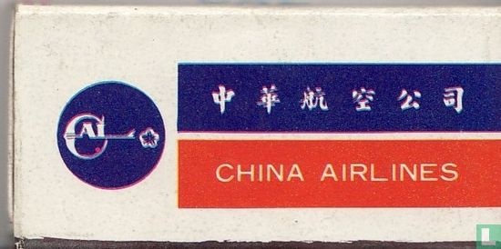 China Airlines - Afbeelding 1