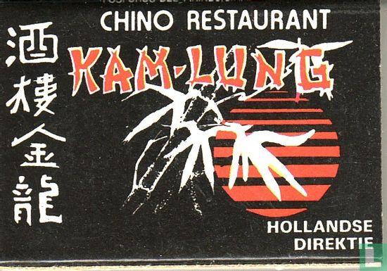 Kam Lung - Image 1