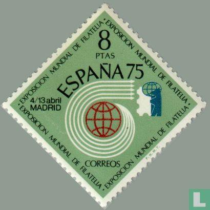 Spanien [ESP] - Internationale Briefmarken-Ausstellung España 75