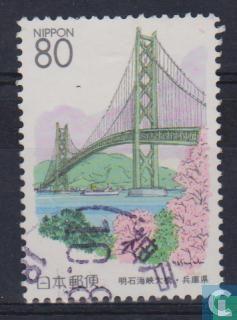 Japan [JPN] - Prefectuurzegels: Hyogo& Tokushima
