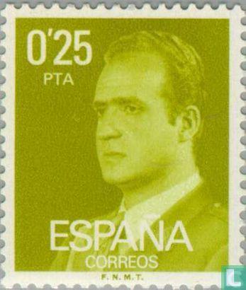 Espagne [ESP] - Le Roi Juan Carlos I