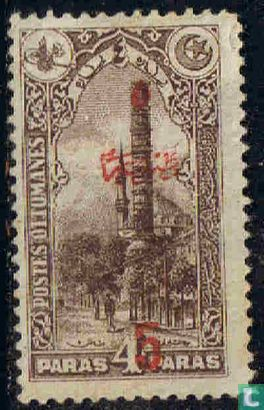 Turkey - Pillar of Constantine