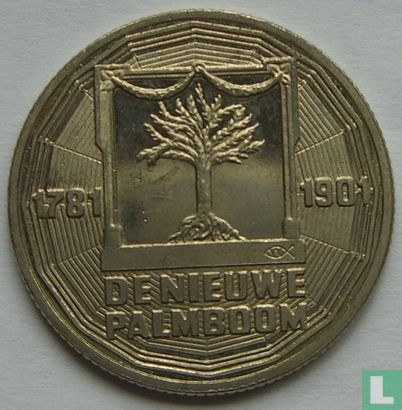 Schiedam 2,5 Euro 1998 - De nieuwe palmboom - Afbeelding 1
