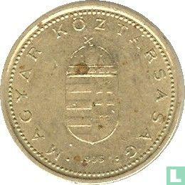 Hongarije (Magyar Köztársaság) - Hongarije 1 forint 1995