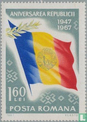Roemenië [ROU] - 20 jaar Volksrepubliek