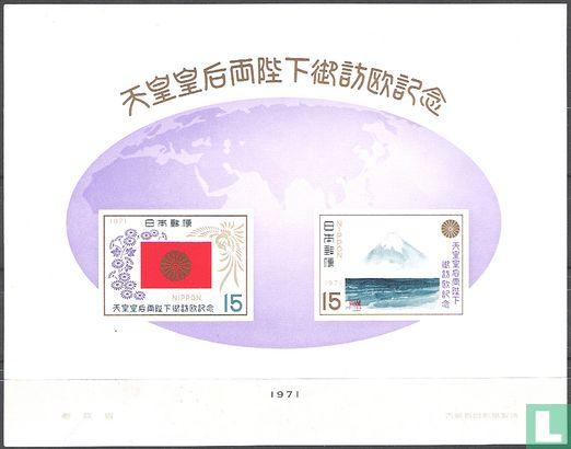 Japan [JPN] - Visit Europe Japanese emperor