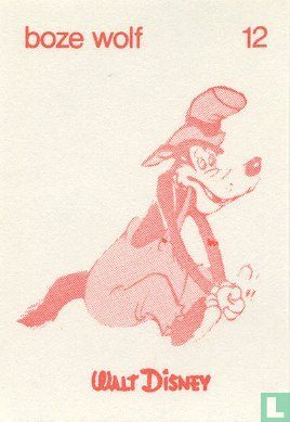 Disney 12: Boze Wolf