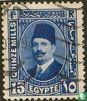 Egypt (U.A.R.) - King Fouad I