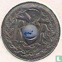 Frankrijk (France) - Frankrijk 5 centimes 1936