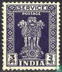 India - Asoka pilaar