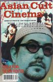 Asian Cult Cinema 30 - Afbeelding 1