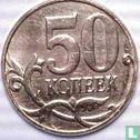 Russie - Russie 50 kopeks 2012 (M)