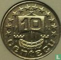 Nederland 10 Centecu 1992 - Afbeelding 1