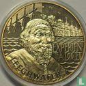 "Nederland 10 Ecu 1993 ""Leeghwater"" - Afbeelding 2"
