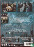 DVD - Internal Affairs II