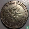 États de l´Afrique équatoriale - États d'Afrique équatoriale 100 francs 1967