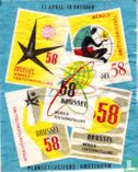 Wereldtentoonstelling 1958 - Image 1