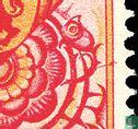 Kinderzegels (PM5) - Afbeelding 2