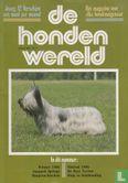 De Hondenwereld 1 - Afbeelding 1