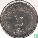 "Égypte - Egypte 10 piastres 1980 (AH1400) ""FAO"""