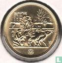 "Égypte - Egypte 5 millièmes 1977 (année 1397) ""F.A.O."""