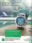 Eos Magazine 2 - Afbeelding 2