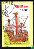 Vietnam - Sailing Ships