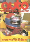 Auto  Keesings magazine 10 - Image 1