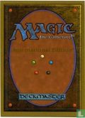 1993) Collector's Edition - Mox Ruby