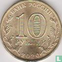 "Russland - Russland 10 Rubel 2020 ""Metallurgy worker"""