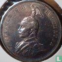 Afrique orientale allemande 1 rupie 1913 (J) - Image 2